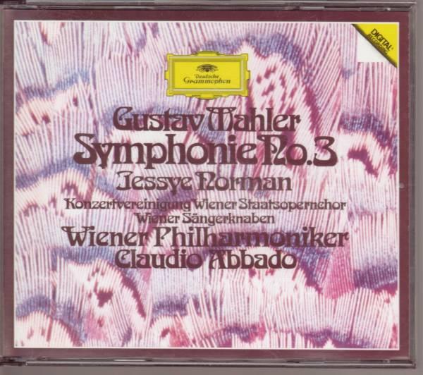 マーラー 交響曲第3番 2CD アバド ノーマン ウィーン・フィル_画像1