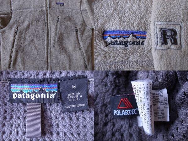 2002年 USA製 パタゴニア R4 レトロカーキ フリース ジャケット M PATAGONIA レギュレーター Regulator R2 R3 POLARTEC ブルゾン キャンプ/_画像3