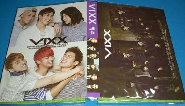 VIXX 4連メモパッド メモ帳 ヴィクス