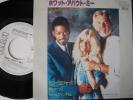 e4315【EP】ケニー・ロジャース/ ホワット・アバウト・ミー