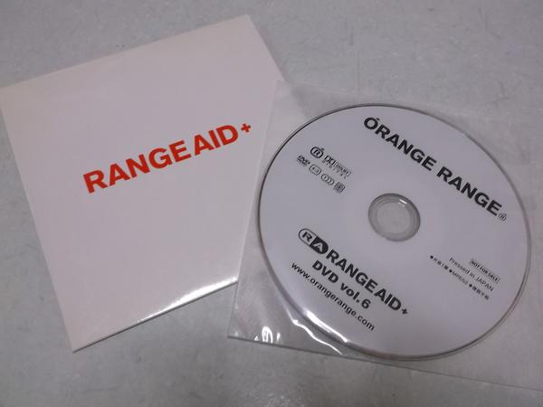 ▲ オレンジレンジ FC限定DVD ♪美品【 RANGE AID vol.6 】 ライブグッズの画像