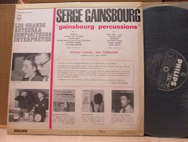 SERGE GAINSBOURG/GAINSBOURG PERCUSSIONS/_画像2
