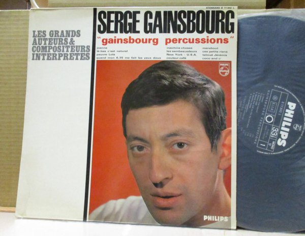 SERGE GAINSBOURG/GAINSBOURG PERCUSSIONS/_画像1