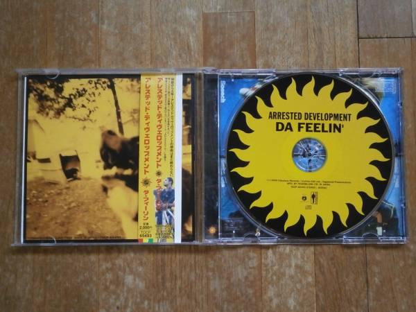 アレステッドディベロップメント DA FEELIN CD ヒップホップ_画像2