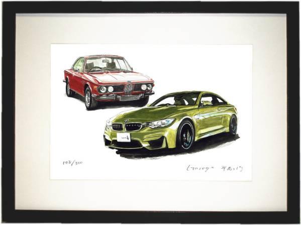 GC-238 BMW 3.0csi/M4 クーペ 限定版画300部 直筆サイン有 額装済●作家 平右ヱ門_額装サイズ 320mm×425mm