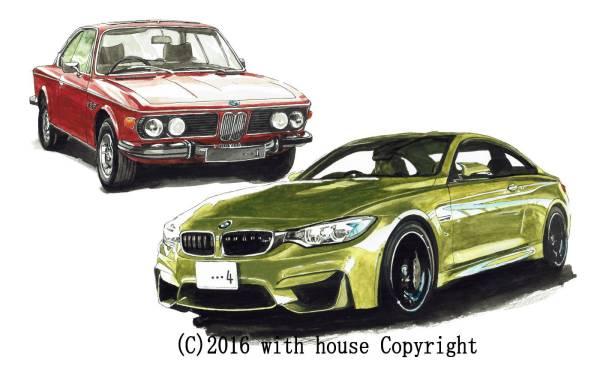 GC-238 BMW 3.0csi/M4 クーペ 限定版画300部 直筆サイン有 額装済●作家 平右ヱ門_BMW 3.0csi/M4クーペ