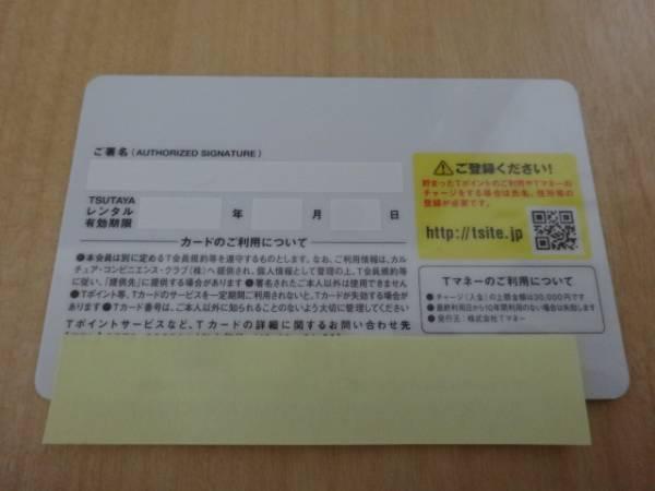 未登録 未使用 ビオルネ Tカード CARD くらわんこ ひらにゃんこ ゆるキャラ VIE.ORNER_画像2