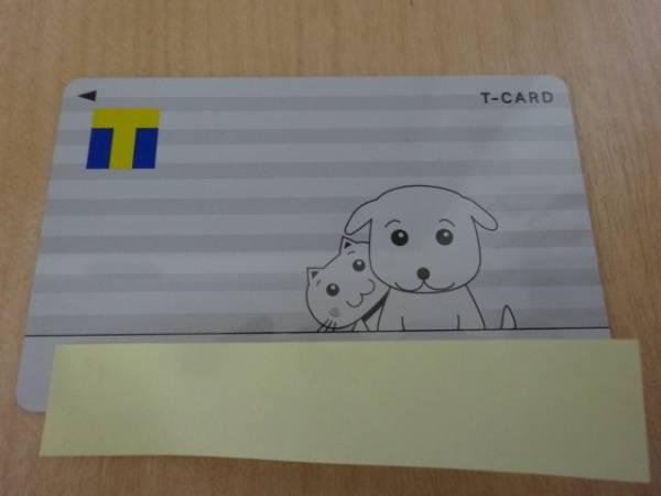 未登録 未使用 ビオルネ Tカード CARD くらわんこ ひらにゃんこ ゆるキャラ VIE.ORNER_画像1