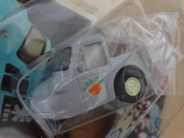 チョロQ オート三輪コレクション ダイハツ ミゼット 農園作業車_画像1