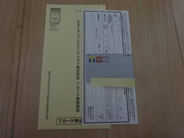 未登録 未使用 カメラのキタムラ スタジオマリオ Tカード CARD_画像1
