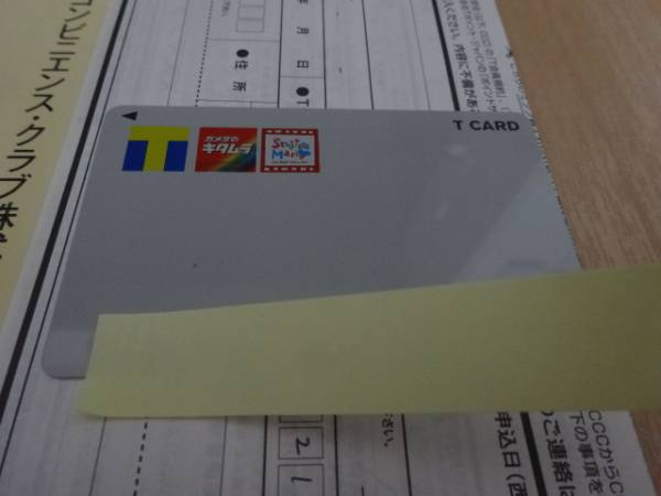 未登録 未使用 カメラのキタムラ スタジオマリオ Tカード CARD_画像2