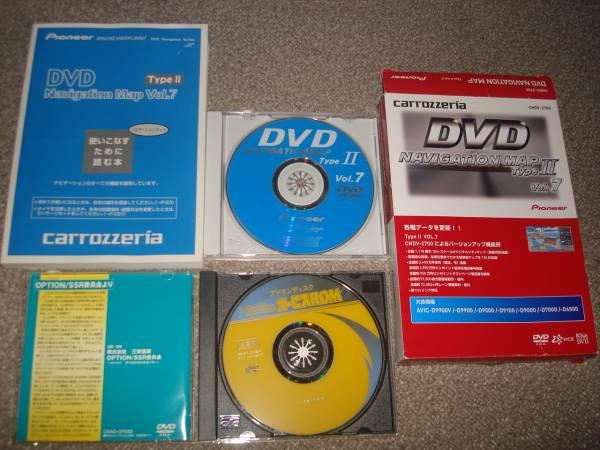 豪華/稀少 サイバーナビ オービスROM & CNDV-2700 最終版_タイプ�のVol.7(2007年度版)取説