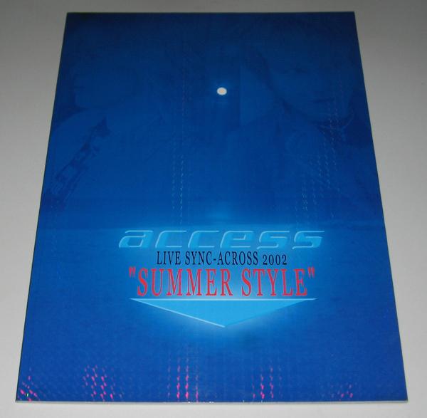 access 2002 SUMMER STYLE パンフ 浅倉大介/貴水博之