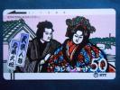 テレカ・NTT地方版-大阪-文楽人形[お染久松]-331-004