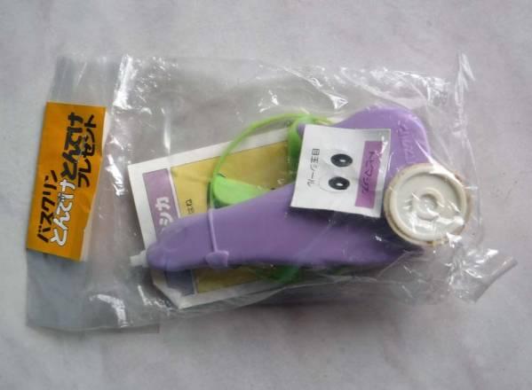 バスクリン企業物オマケ広告キャラ玩具アシカ看板アド人形トビマ非売品ノベルティー販促宣伝品デットストックです。_画像2