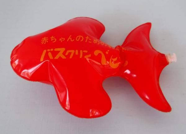 空気ビニール赤ちゃんキャラクター薬レトロ看板アドバタイジング広告バスクリン販促オマケ昔膨らまし水遊び非売品です。_画像3