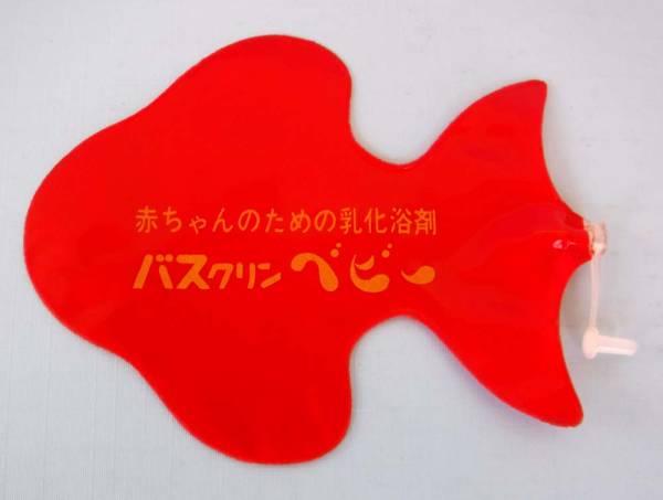 空気ビニール赤ちゃんキャラクター薬レトロ看板アドバタイジング広告バスクリン販促オマケ昔膨らまし水遊び非売品です。_画像2