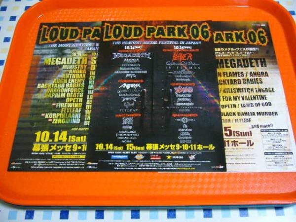 ラウドパーク LOUD PARK 06☆チラシ3種☆メガデス☆即決