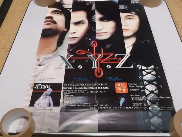 ▲ X.Y.Z ポスター ★二井原実+橘高文彦+爆風スランプ