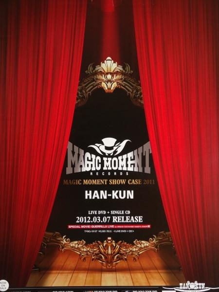 【非売ポスター】HAN-KUN/MAGIC MOMENT*1641