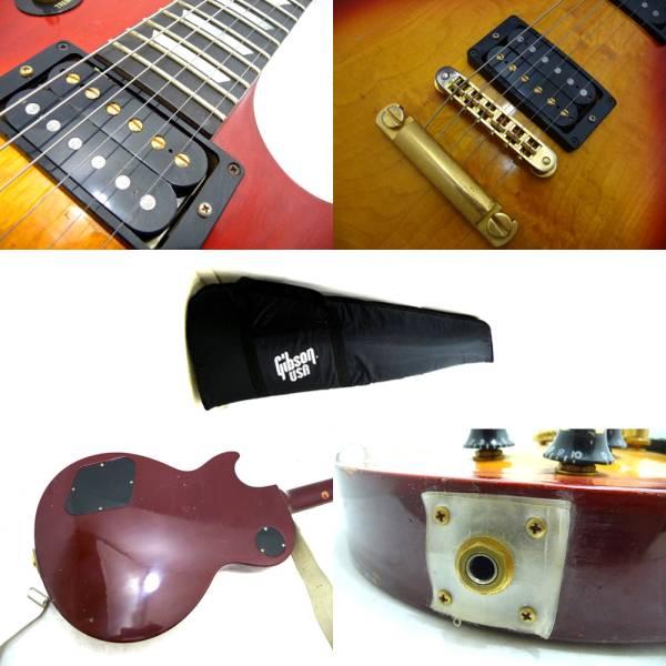 Gibson Les Paul Std ギブソン レスポール スタジオ 1995年
