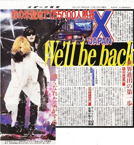 X JAPAN We'll be back 新聞の切り抜き 1ページ