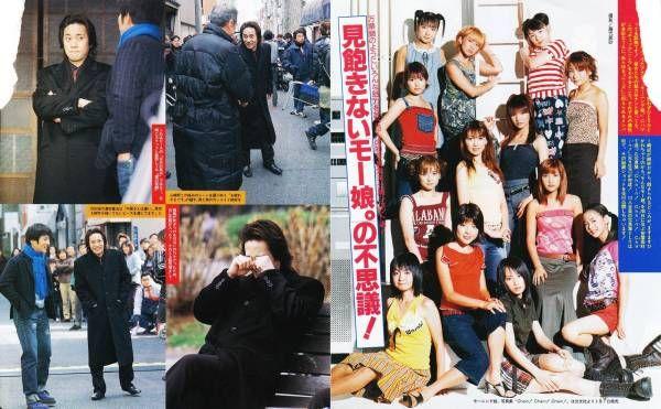 ●貴重!!約11年前 中居正広/モーニング娘 2ページ● コンサートグッズの画像