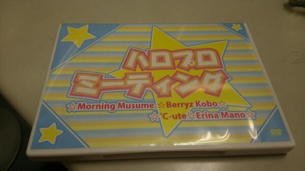 ハロプロミーティング/モーニング娘。/℃-ute/Berryz工房 他 コンサートグッズの画像