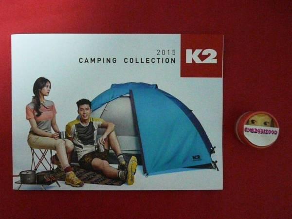 ヒョンビン★『K2』2015年夏 キャンピング カタログ・非売品