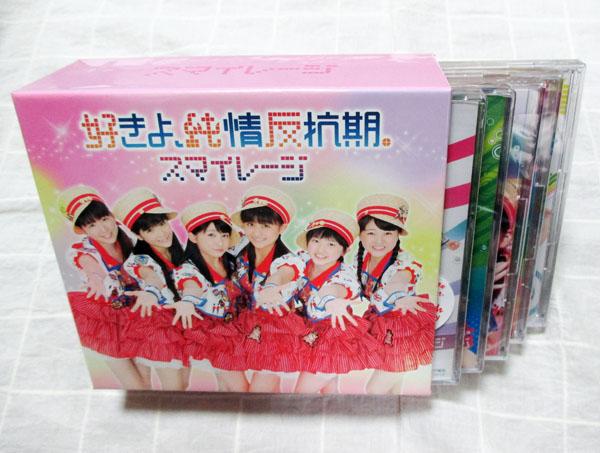 5枚組CD-BOX[スマイレージ(S/mileage) 好きよ、純情反抗期]初回