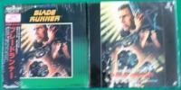 USED LD ブレードランナー/ ディレクターズカット版を含む2枚組