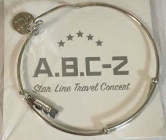 A.B.C-Z Star Line Travel Concert 波打ちバングル SLT