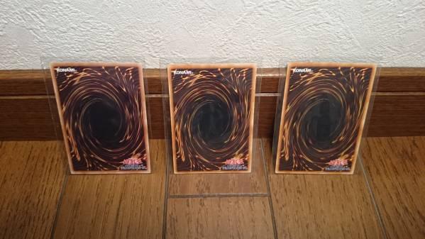 遊戯王カード 日版【高等儀式術 3枚】ノーマル STON_画像2