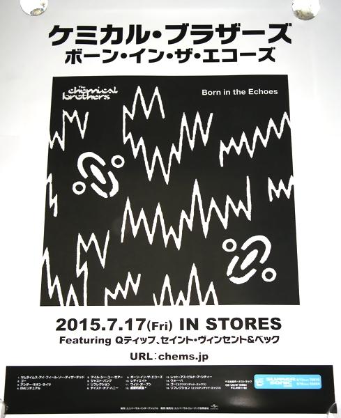 ×1 ケミカルブラザーズ [ボーンインザエコーズ] 告知用ポスター