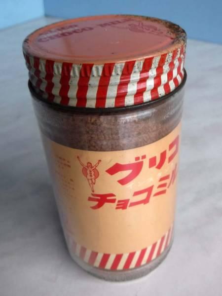 GLICOグリコの瓶ガラス万歳おじさんアドバタイジング看板キャラクター広告チョコミルク販促ドリンクものコレクションにどうぞ!_画像2