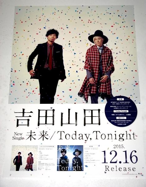 t11 告知ポスター [吉田山田] 未来 Today, Tonight