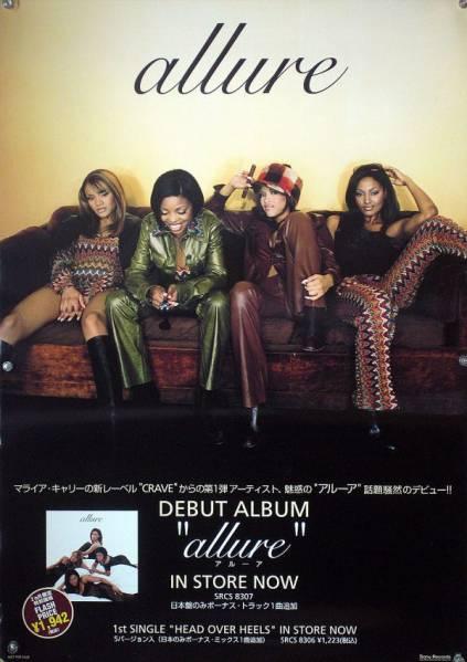 allure アルーア B2ポスター (1P09008)