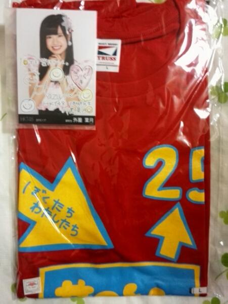 HKT48 外薗葉月 2015生誕Tシャツ 新品未開封 Lサイズ 写真付