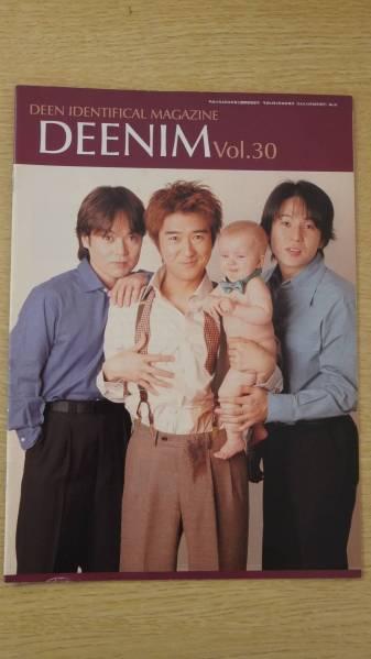 DEEN 会報 Vol.30