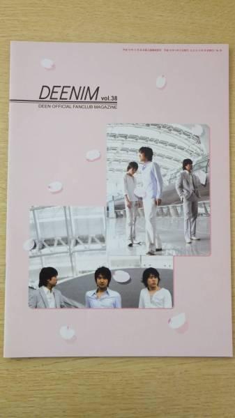 DEEN 会報 Vol.38