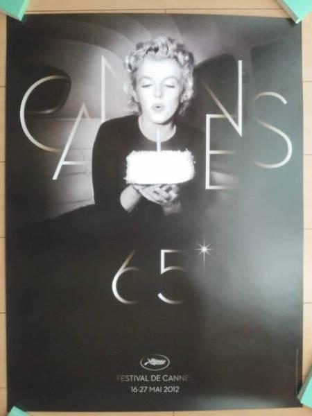 マリリンモンロー/2012年カンヌ映画祭のポスター グッズの画像
