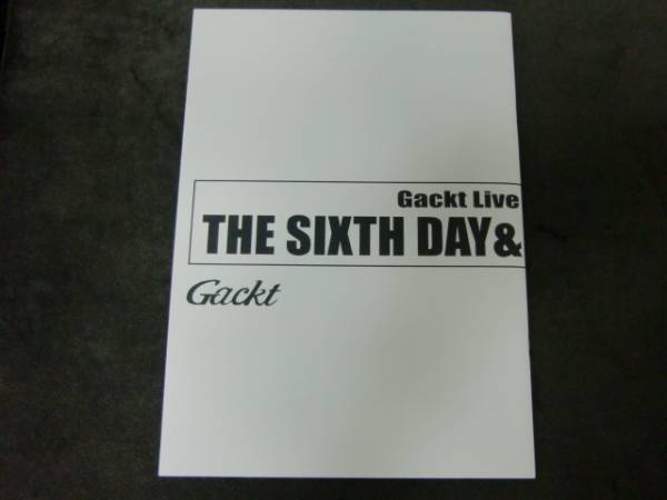 GACKT THE SIXTH DAY & SEVENTH NIGHT パンフレット 美品