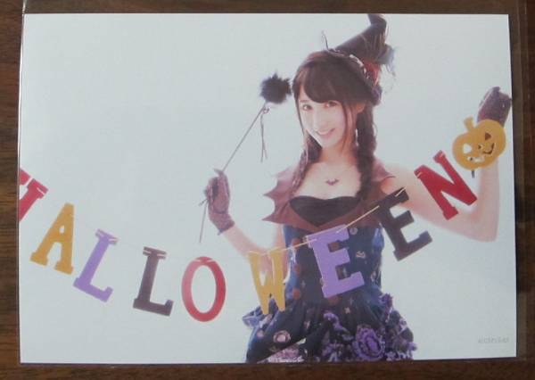 上野優華CD好きになってもいいですか?/大切なあなた初回プレス封入特典 生写真 ハロウィン コスチューム[検索]ブロマイド