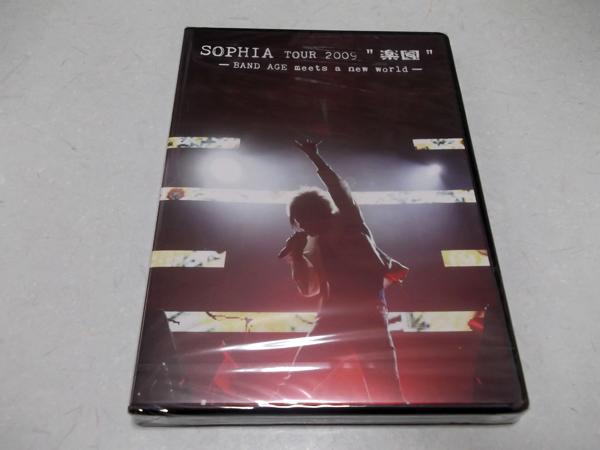 ◆ソフィア★SOPHIA★FC限定DVD【TOUR 2009 楽園】未開封新品♪
