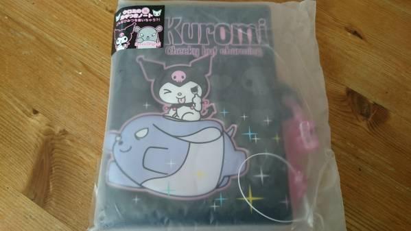 サンリオ クロミ kuromi カギつきノート 新品 グッズの画像
