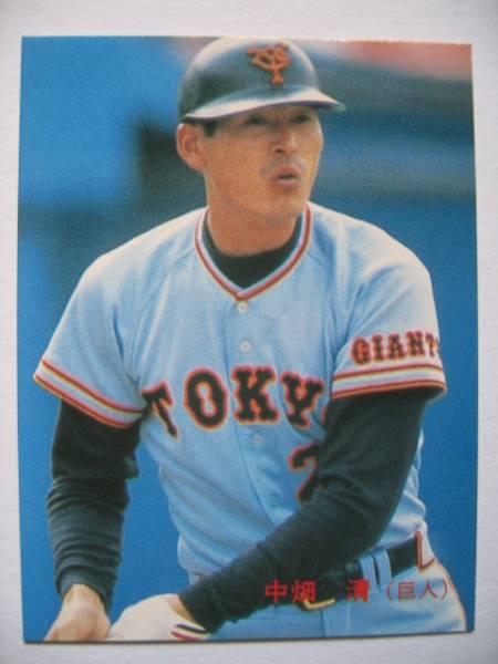 カルビー プロ野球カード 1983 No.157 中畑清 読売巨人 グッズの画像