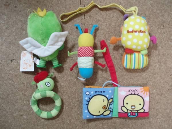 がらがらなど ベビー用おもちゃ 5点セット B_画像2