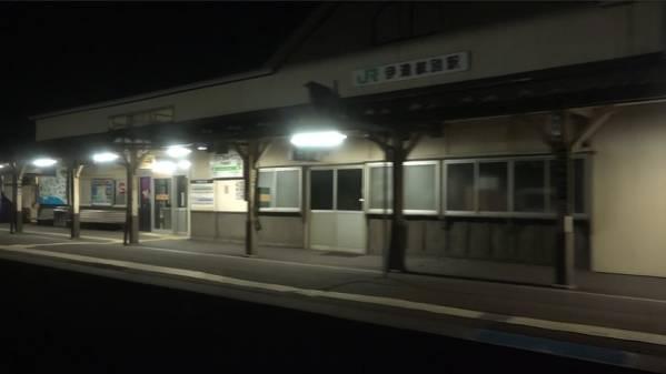 急行「はまなす」 車窓 札幌→青森 (字幕無/有BD-R DL1枚)_深夜の伊達紋別駅に到着