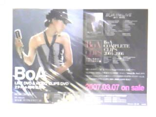 BoA LIVE DVD &VIDEO CLIPS DVD 宣伝ポップ
