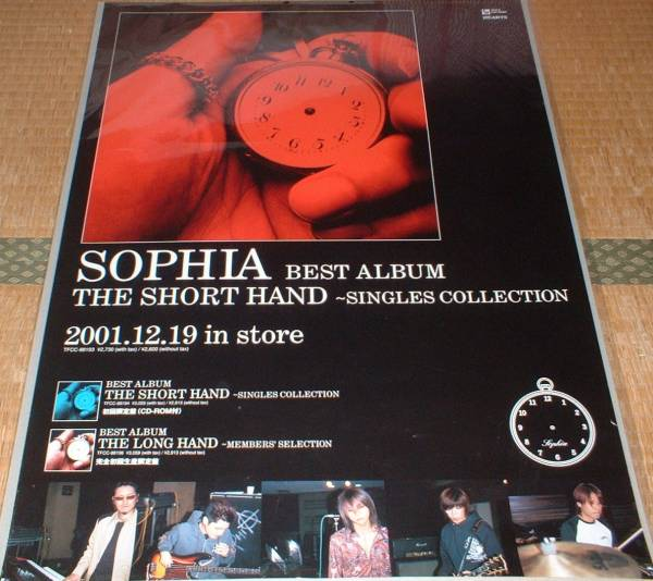 ポスター SOPHIA [THE SHORT HAND] ソフィア